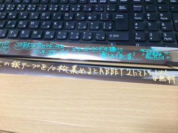2014京セラ銀テ.JPG