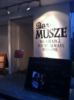 Bar MUSZE.jpg