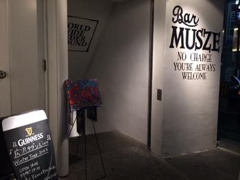 Bar MUZSE.JPG