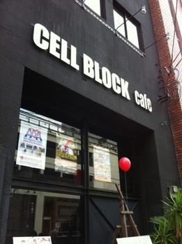 CELL BLOCK.jpg