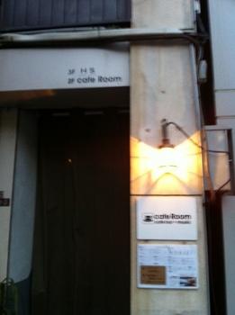 Cafe Room.jpg