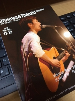 ヒロサワ&タダシ.JPG