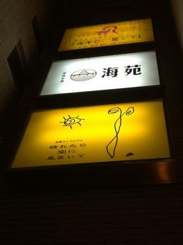 晴れ豆.jpg