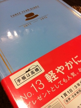 diary.jpg