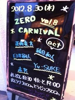 ZERO ウエルカムボード.jpg