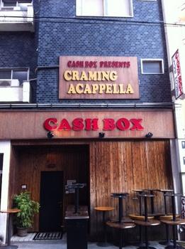 cash box2012.jpg