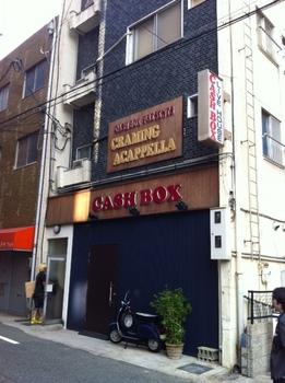 cash box新.jpg