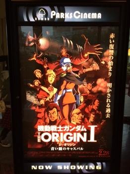 origin1.JPG