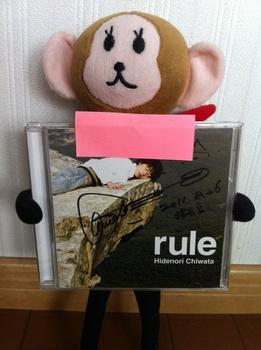 rule.jpg