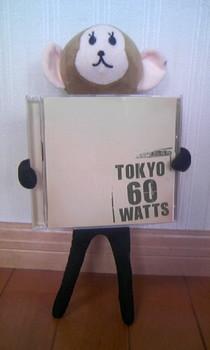 tokyo60watts.jpg