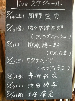 20110514.jpg