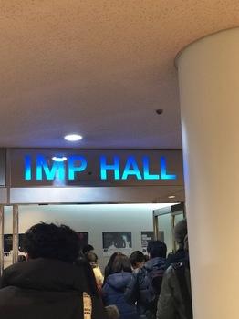 20180217IMP HALL.jpg