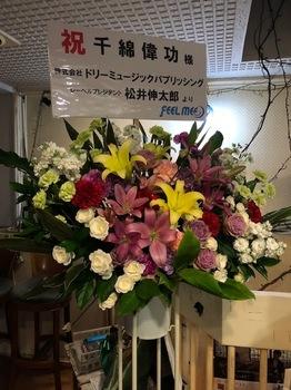 20180406お花.jpg