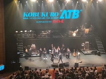 20190321kobukuro.jpg