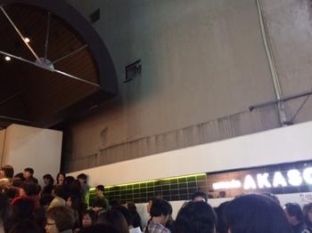 AKASO20151015.JPG