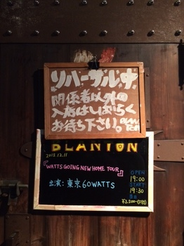 BLANTON20151211.JPG