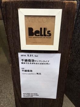 BeLL's.JPG
