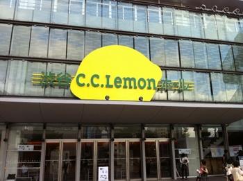 C.C.Lemon.jpg