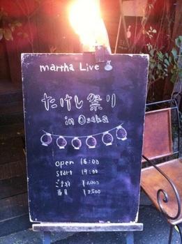 たけし祭り1.jpg