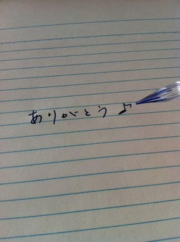 ガラスペン試.jpg