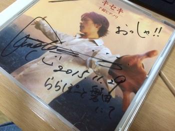 キセキ20151129.JPG