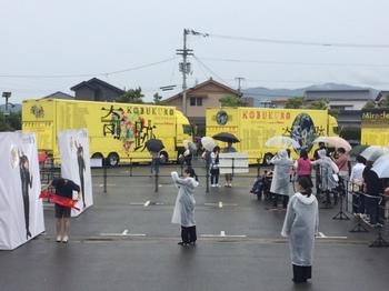 ツアトラ2015.JPG