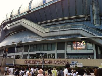 京セラドーム.jpg