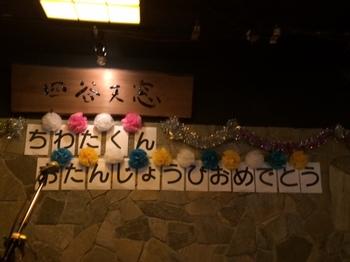 四谷天窓ステージ.JPG