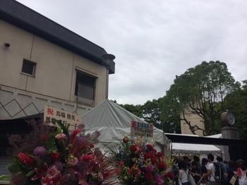 大阪野音20140628.JPG