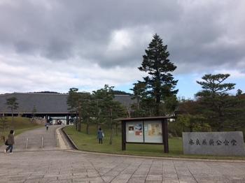 奈良県新公会堂2.JPG