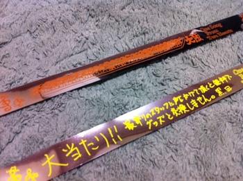 銀テ2013京セラ.jpg